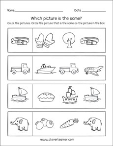 Printable same or identical worksheets for preschools