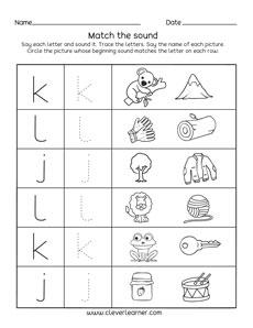 Letter j, k, l sounds matching phonics worksheets for ...