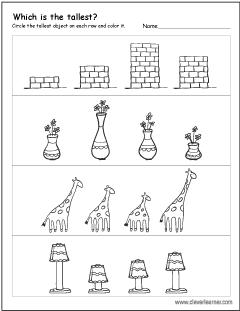 HD wallpapers free printable alphabet worksheets kindergarten